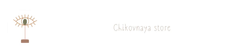 Illustrator Of The Week: Chikovnaya | TheHungryJPEG