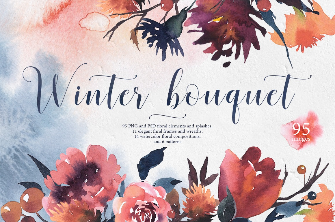 Watercolor Winter Collection - The Spring Romance Bundle